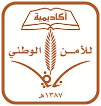Naif_academy_for_national_security